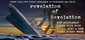 revelation of Revelation Series